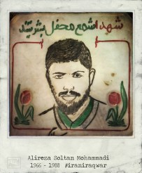 A picture taken with an iPhone on September 19, 2014 and processed with Hipstamatic and Polamatic applications shows a portrait of Alireza Soltan Mohammadi carved on his grave at the martyrs section of Behesht-e Zahra (Zahra's Paradise) cemetery, south of Tehran. Mohammadi was a 22-year-old Iranian commander, killed on March 26, 1988, in the Iraqi Kurdistan town of Darbandikhan ,during the Iran-Iraq war (1980-88). The war between Iran and Iraq was the longest conventional war of 20th century and was officially started on September 22, 1980, when Iraqi armed forces invaded western Iran and ended on August 20, 1988, when Iran accepted the United Nation's ceasefire resolution 598. More than one million people died in the eight-year war