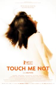 پوستر فیلم به من دست نزن که برنده خرس طلایی جشنواره شد