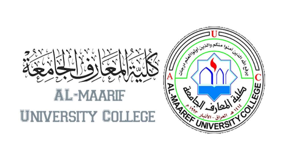 كلية المعارف الجامعة –   Almaarif University College