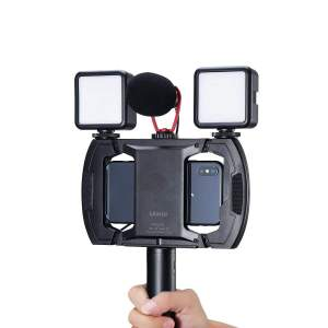 Ulanzi U-Rig Lite Smart Phone Video Rig