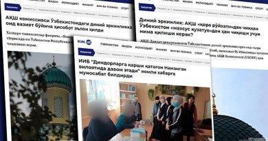 Ӯзбекистон: 12,5 млн сӯм ҷарима барои нашр дар бораи Ислом