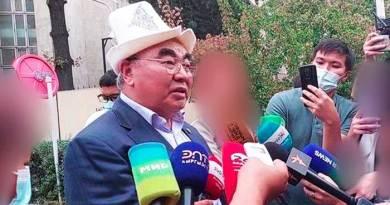 Собиқ президенти Қирғизистон ба ватан баргашт