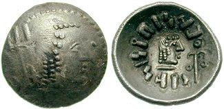 ARABIA, Himyarites. Amdan Bayyin Yanaf. Circa 50-150 AD.