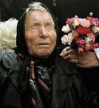 Vangelia Pandeva Dimitrova