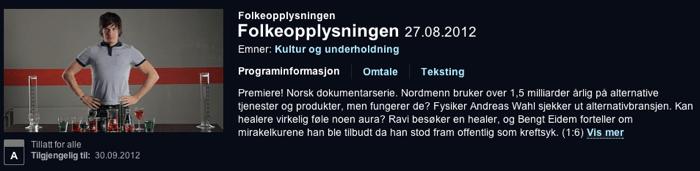 Skjermbilde 2012 08 29 kl 00 07 29