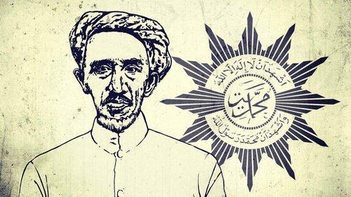 Sejarah Singkat KH. Ahmad Dahlan