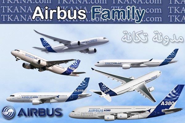 AIRBUS F