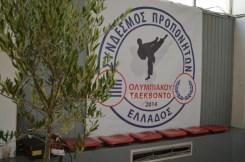 Μια καλλιτεχνική οπτική στο λογότυπου του ΣΠΟΤΕ