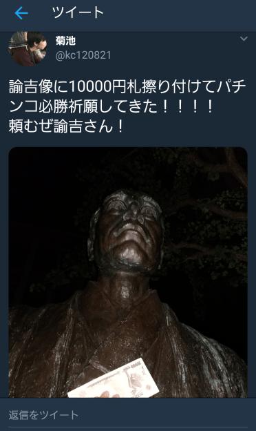 https://i2.wp.com/tkdmjtmj.xsrv.jp/wp-content/uploads/2018/07/AvMhrCR.png?w=372&ssl=1