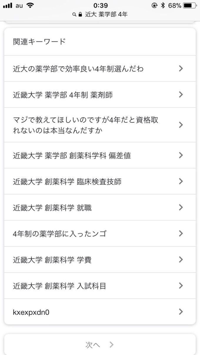 https://i2.wp.com/tkdmjtmj.xsrv.jp/wp-content/uploads/2018/08/bg3Zj6y.jpg?w=680&ssl=1