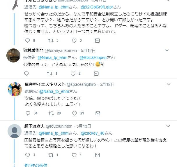 https://i2.wp.com/tkdmjtmj.xsrv.jp/wp-content/uploads/2018/09/7EGytGk.jpg?w=680&ssl=1
