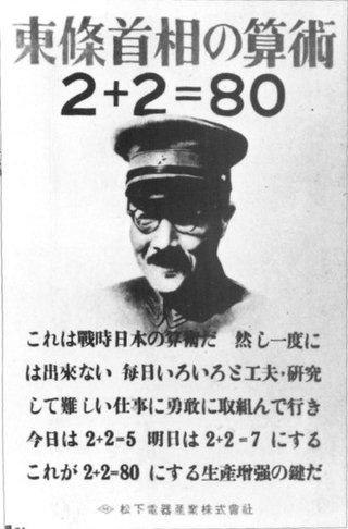 https://i2.wp.com/tkdmjtmj.xsrv.jp/wp-content/uploads/2018/09/photo_4.jpg?w=680&ssl=1