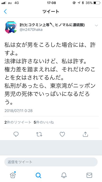 https://i2.wp.com/tkdmjtmj.xsrv.jp/wp-content/uploads/2018/09/toKIp2x.png?w=433&ssl=1