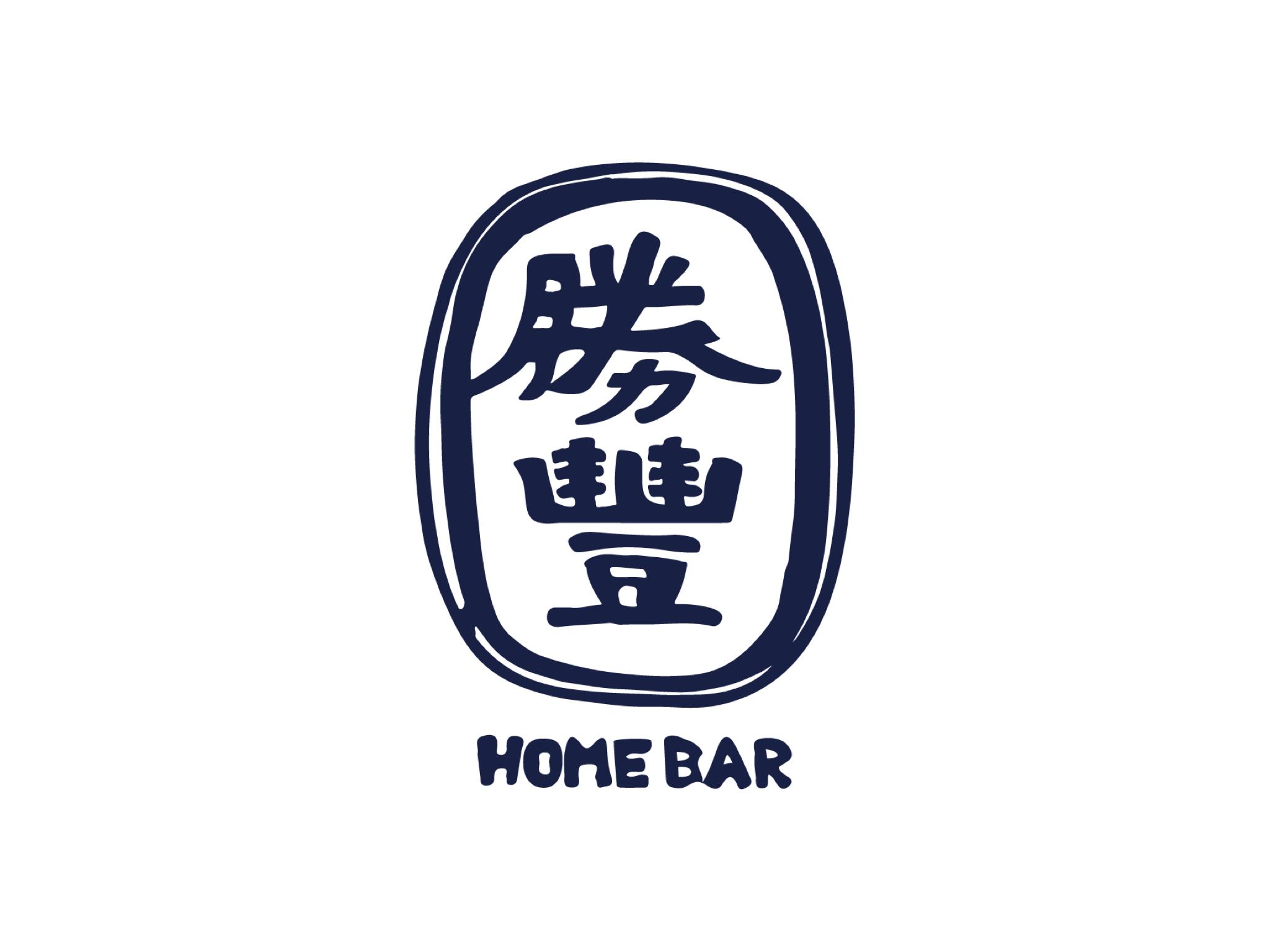 勝豐吧|鹿港老屋酒吧,精釀啤酒