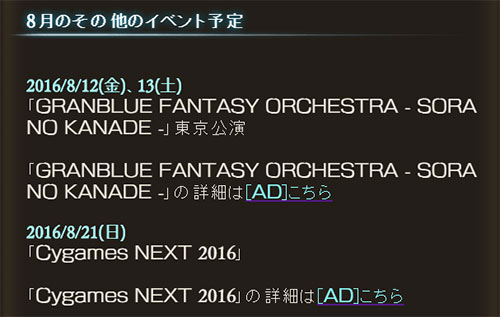 2016-08-01-(13).jpg