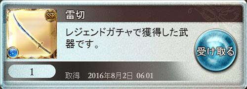 2016-08-03-(10).jpg
