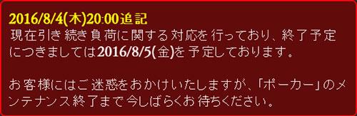 2016-08-04-(19).jpg
