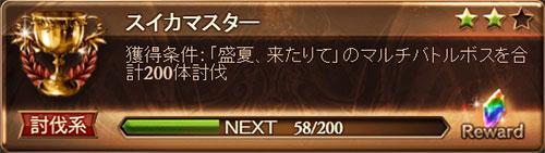 2016-08-08-(2).jpg