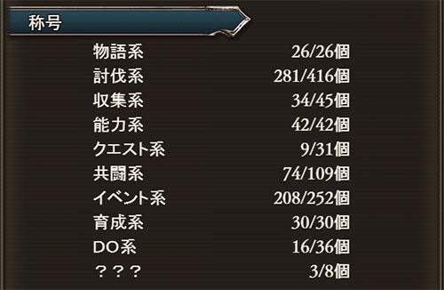2016-08-25-(19).jpg