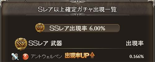 2016-08-29-(4).jpg