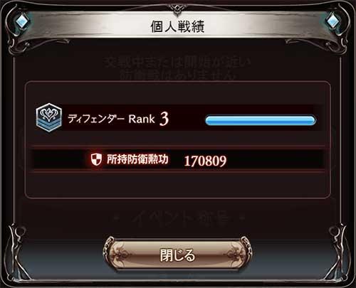 2016-09-14-(4).jpg