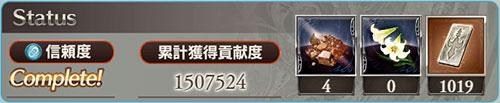 2016-10-04-(3).jpg