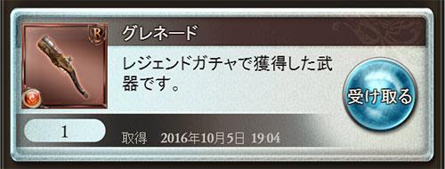 2016-10-05-(2).jpg