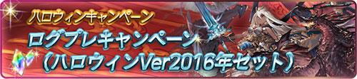 2016-10-14-(3).jpg