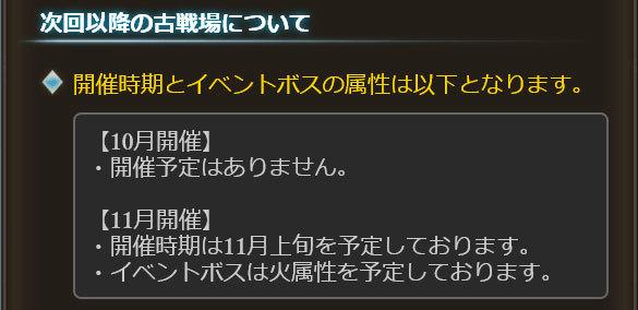 2017-09-30-(4).jpg