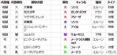 2017-03-23 (7)