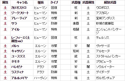 2017-04-26 (15)