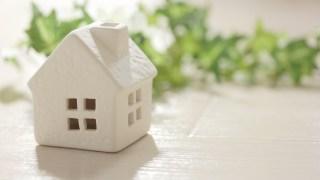住宅の画像