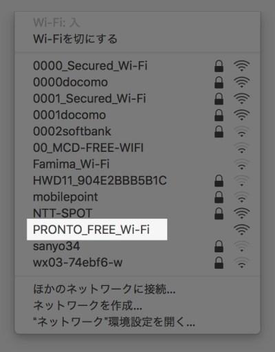 PRONT-SSID