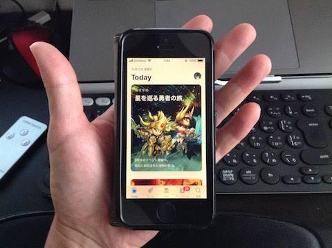 iPhoneSE 安い 買う