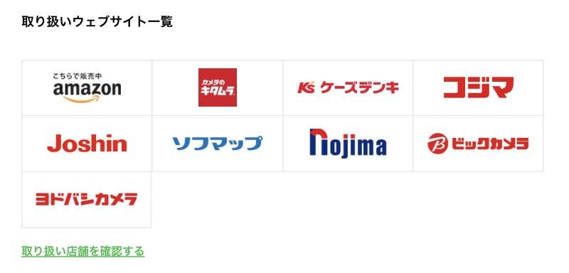LINEモバイル エントリーパッケージ 購入サイト