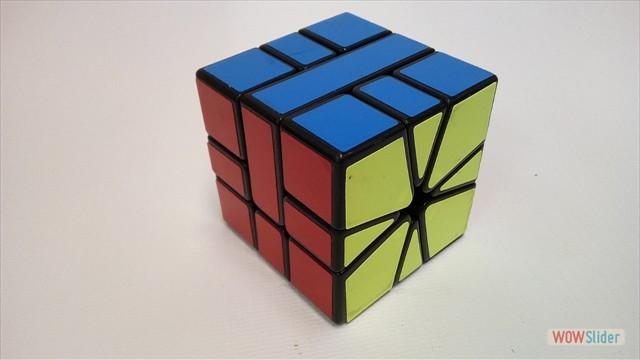 Сквеар куб