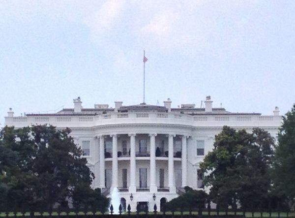 white house good
