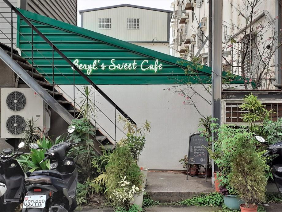 這張圖片的 alt 屬性值為空,它的檔案名稱為 Beryl-sweet-cafe-1024x768.jpg