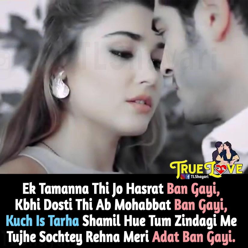 106 - TOP 67+ Best Hindi Love Shayari - {Best Collection of Love Shayari With Images}