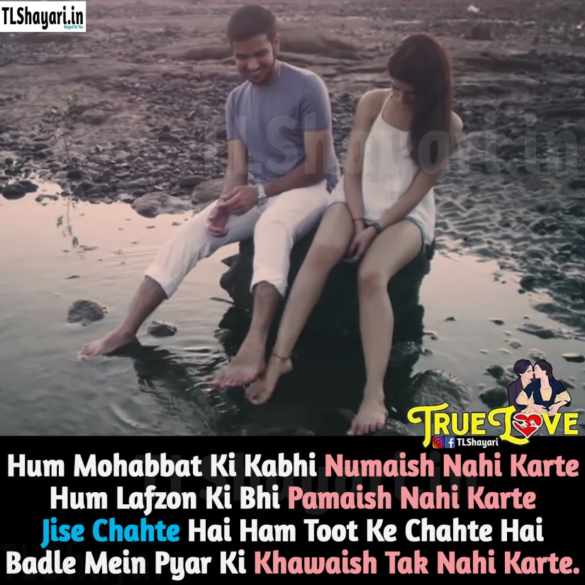 131 - Top 100+ Attitude Shayari in Hindi - Best Hindi Attitude Shayari 2018 Ever