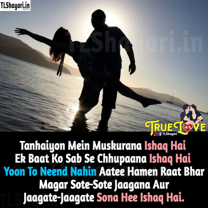 143 - TOP 67+ Best Hindi Love Shayari - {Best Collection of Love Shayari With Images}