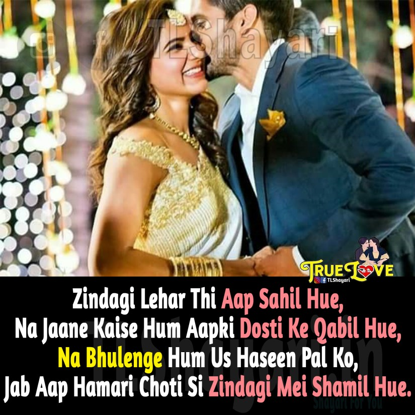 43 - TOP 67+ Best Hindi Love Shayari - {Best Collection of Love Shayari With Images}