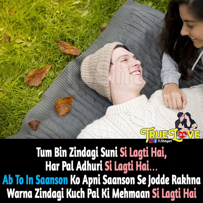 77 - TOP 67+ Best Hindi Love Shayari - {Best Collection of Love Shayari With Images}