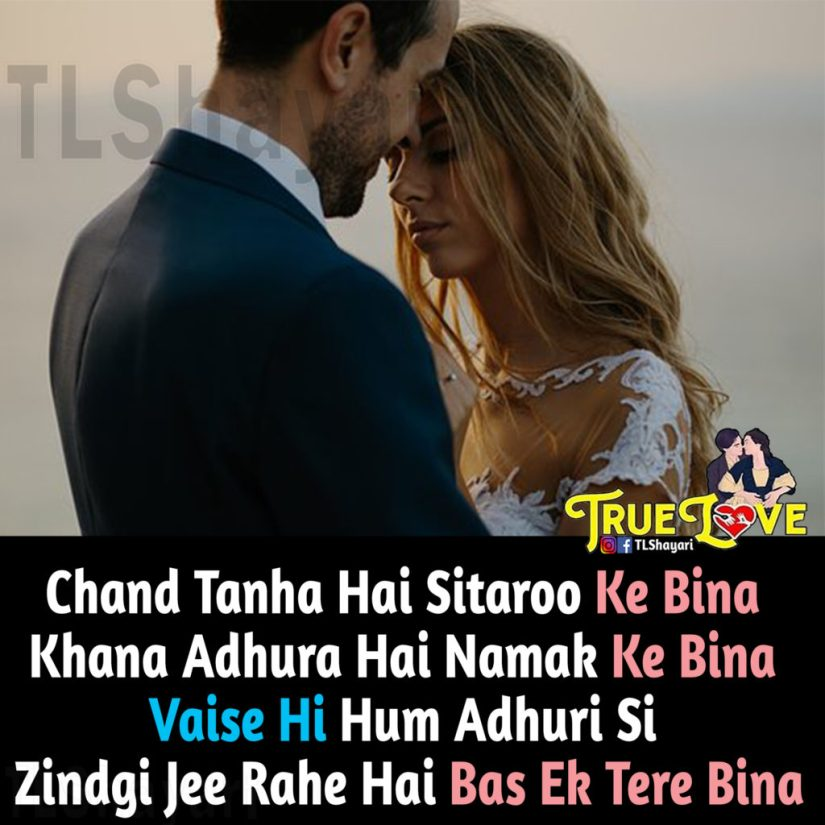 TOP 100+ Miss U Shayari In Hindi – Best Collection of Miss