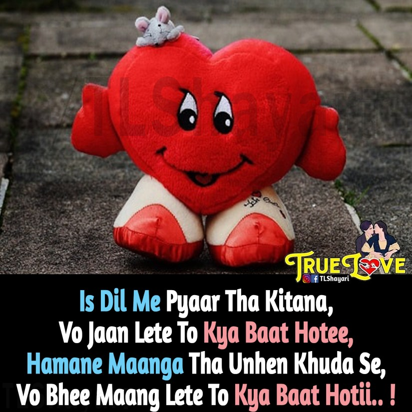 91 - Top 20+ One Sided Love Shayari - Best One Side Love Quotes Ever