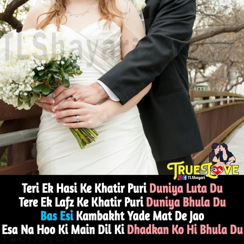 115 1 - Top 100+ True Love Shayari in Hindi 2018 {Best Collection With Images}