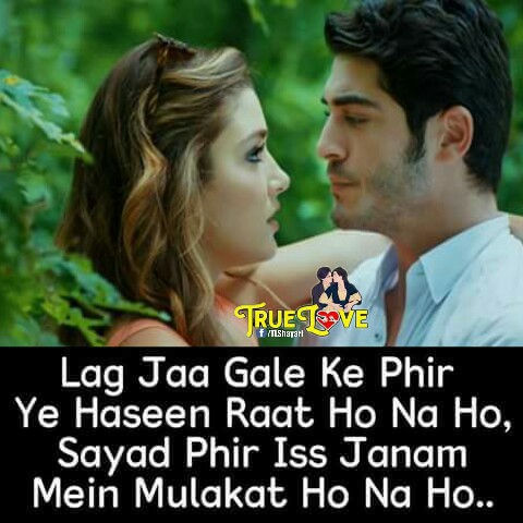 37 - Top 100+ True Love Shayari in Hindi 2020 {Best Collection With Images}