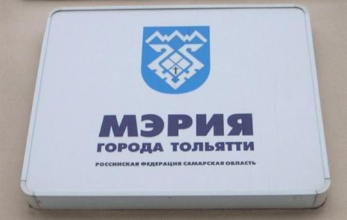 Дмитрий Кротов возглавил пресс-службу мэрии г. о. Тольятти?