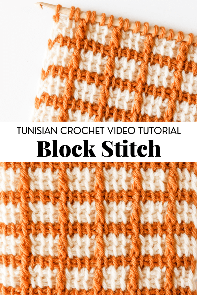 Learn to crochet the Tunisian Block Stitch, easy Tunisian crochet stitch beginner basic crochet stitch with video tutorial and written pattern instructions. | TLYCBlog.com