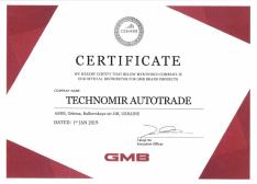 сертификат GMB